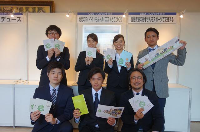 20180302プロジェクト成果発表会記念写真